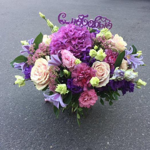 Счастливая история: букеты цветов на заказ Flowwow