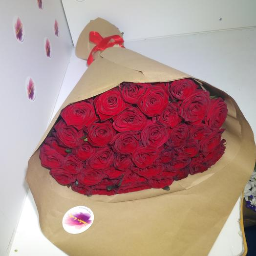 Магнит: букеты цветов на заказ Flowwow