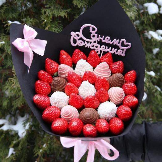 "Fruity bouquet ""happy birthday"""