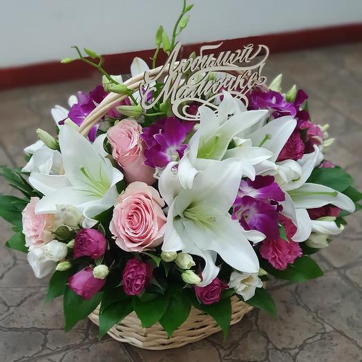 "Ароматная корзина ""Любимой мамочке"": букеты цветов на заказ Flowwow"