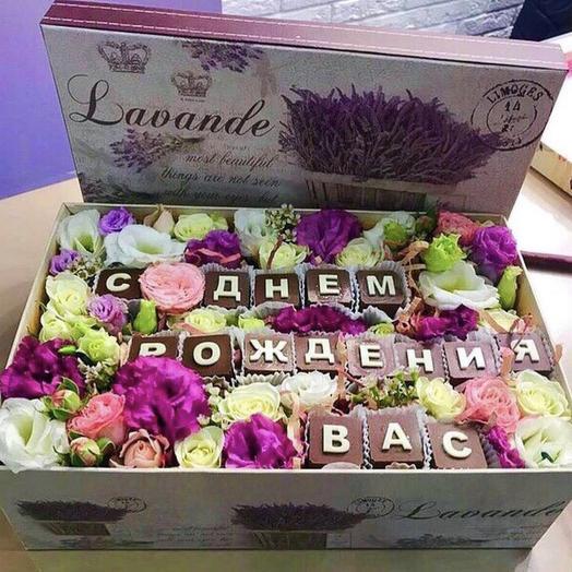 """Цветочная композиция в коробке с шоколадными буквами """"С Днем Рождения Вас"""