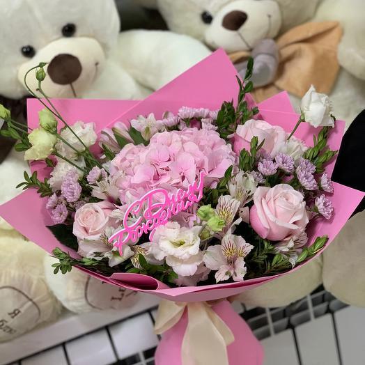 Розовая красота
