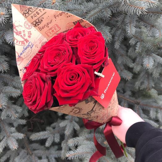 Rosalina 7 Бордовых Роз в Крафт упаковке