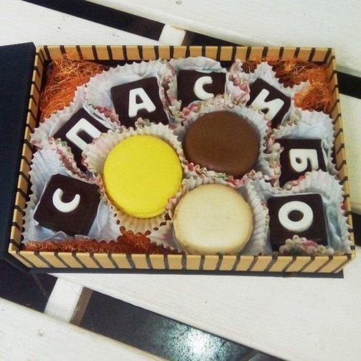 Шоколадные буквы Спасибо