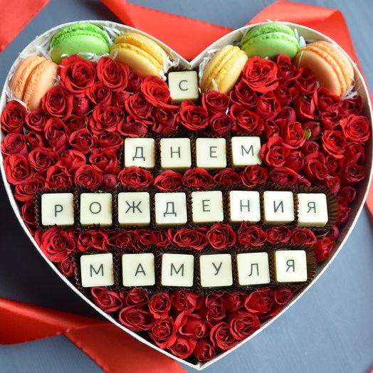 День рождения мамы: букеты цветов на заказ Flowwow