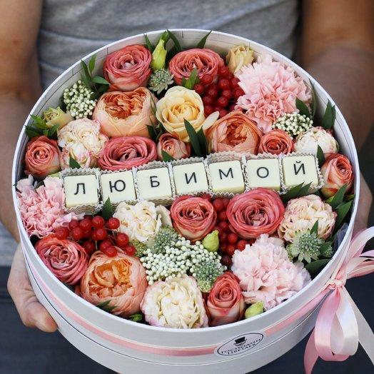 Любимой с шоколадными буквами: букеты цветов на заказ Flowwow