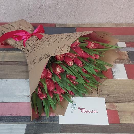 Для Самой-Самой: букеты цветов на заказ Flowwow