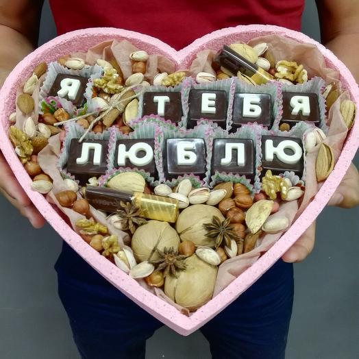 Орехово-шоколадное сердце