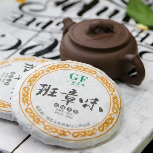 Чай Шу пуэр Бань Чжан Вэй 100г