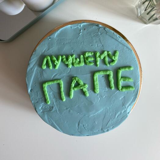 Торт ко дню отца