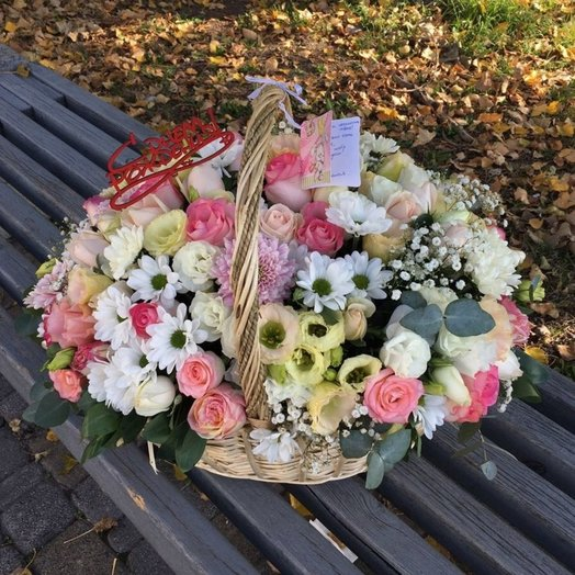 Basket of flowers: flowers to order Flowwow