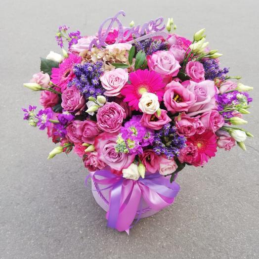 Любимой и родной: букеты цветов на заказ Flowwow