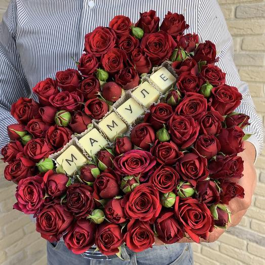 Сердце «мамуле» ХL: букеты цветов на заказ Flowwow