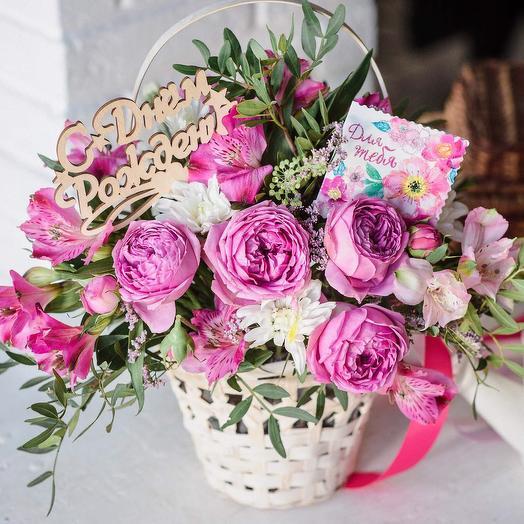 """Корзинка с цветами """"С твоим днём"""": букеты цветов на заказ Flowwow"""