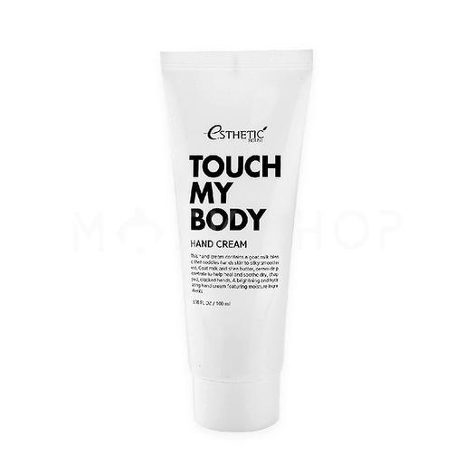 Крем для рук Esthetic House Touch My Body Hand Cream