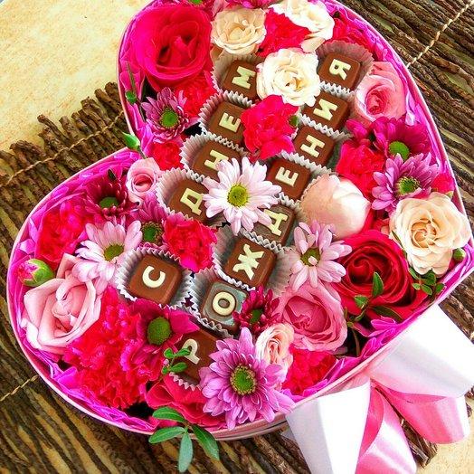 Восхитительная сладкая цветочная коробочка на день рождения. Заказывать данный товар нужно за 3 дня