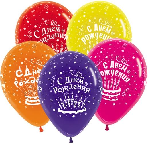 Шар с днём рождения