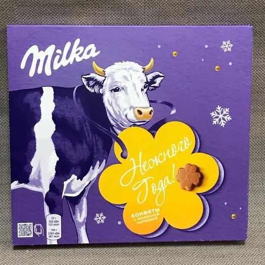 Конфеты с молочной начинкой Милк