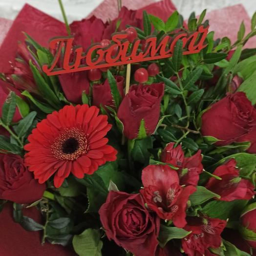 Любовь в красном