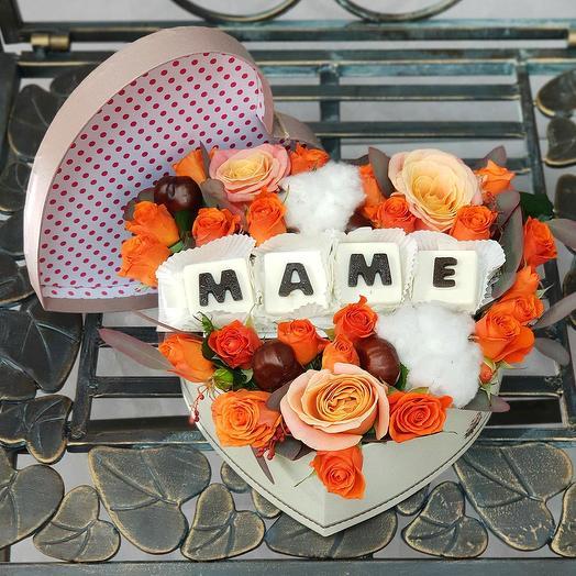 Милая композиция для мамы в коробочке сердце: букеты цветов на заказ Flowwow