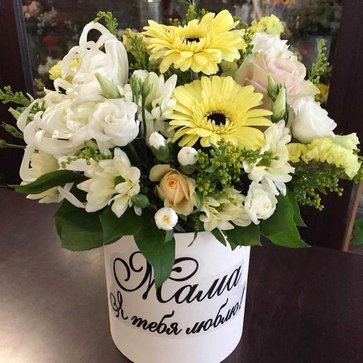 Солнце в ноябре: букеты цветов на заказ Flowwow
