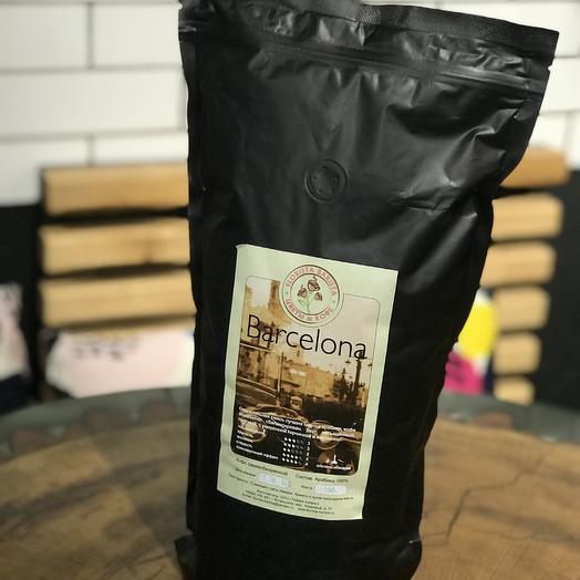 Кофе свежеобжареный