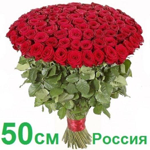 101 российская роза 50 см: букеты цветов на заказ Flowwow
