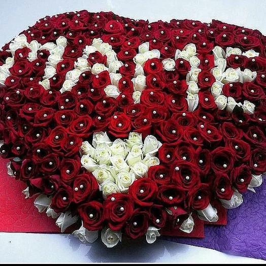 """""""Для тебя любимая мама"""": букеты цветов на заказ Flowwow"""