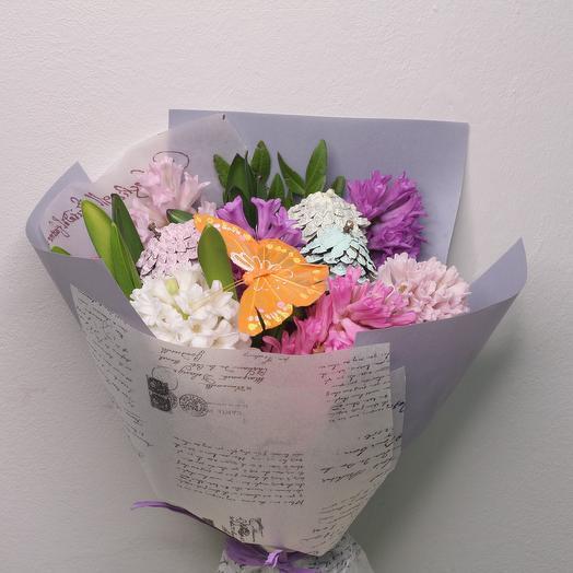«Маленькая радость»: букеты цветов на заказ Flowwow