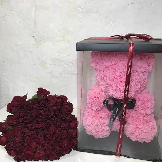 Happy every day: букеты цветов на заказ Flowwow