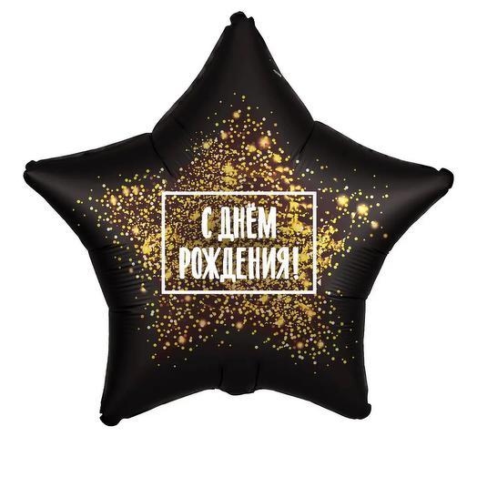 Шар «Звезда» 18 с гелием