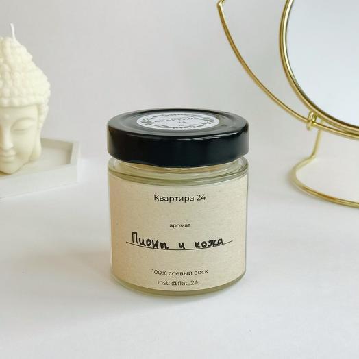 Соевая свеча с ароматом «Пионы и Кожа»
