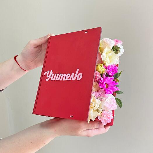 Цветочная книга