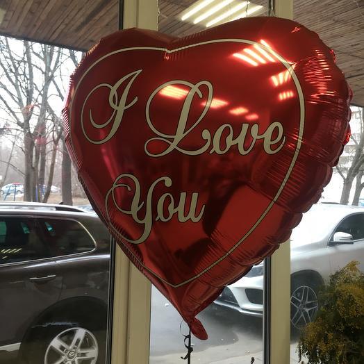Шар большое сердце 50 см: букеты цветов на заказ Flowwow