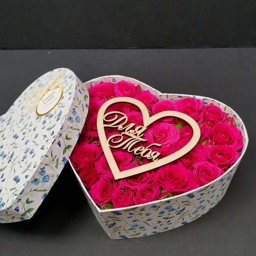 Для тебя это серце из роз