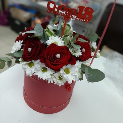 Сново 18: букеты цветов на заказ Flowwow