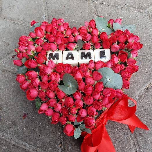 Маме из шоколадных букв: букеты цветов на заказ Flowwow