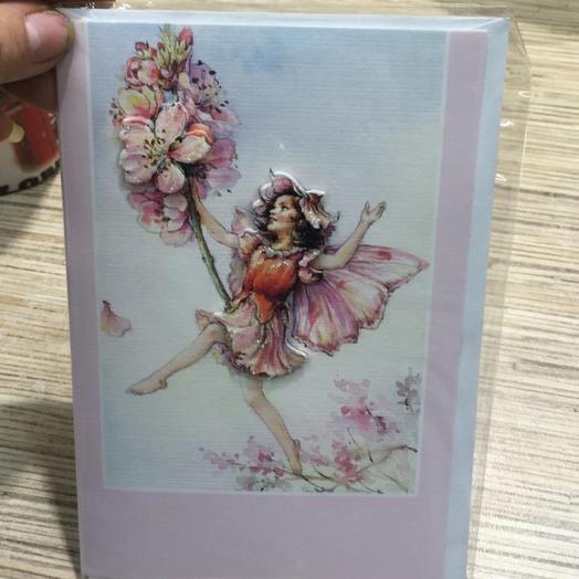 Объёмная открытка с конвертом