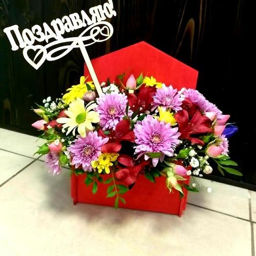 Цветы ,,поздравляю