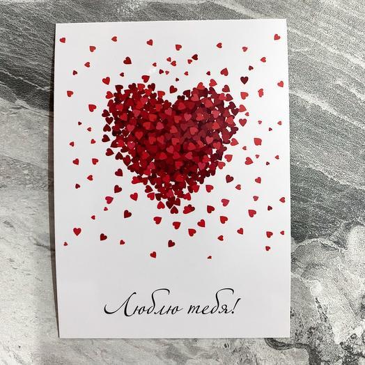 Мини открытка «Люблю тебя»