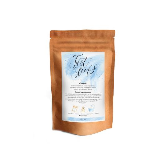 Соль для ванны Just Sleep (лаванда и бергамот) в крафт-пакете, Dreams by Mira