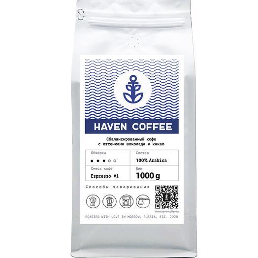 Кофе Haven Эспрессо 1 1 кг