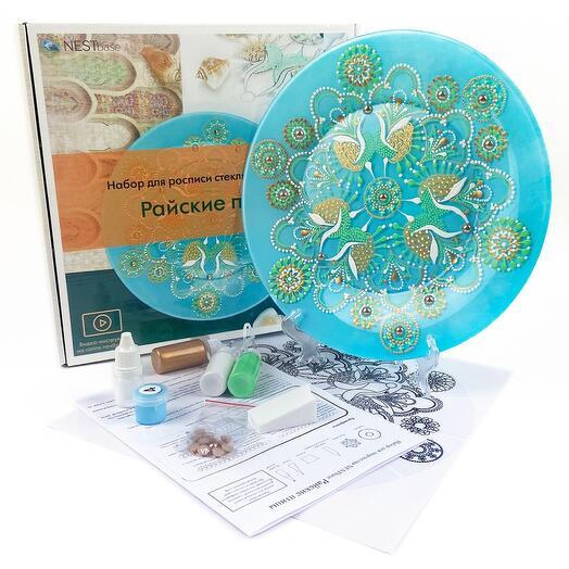 Набор для росписи стеклянной тарелки NESTbase «Райские птицы»