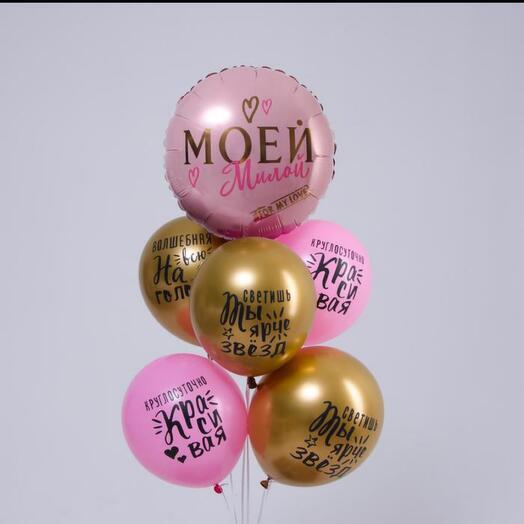 Набор шаров для любимой