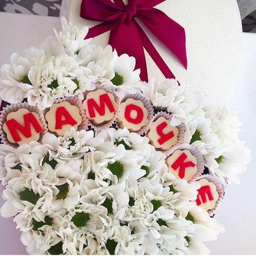 Приколы новый, картинки цветы для мамочки