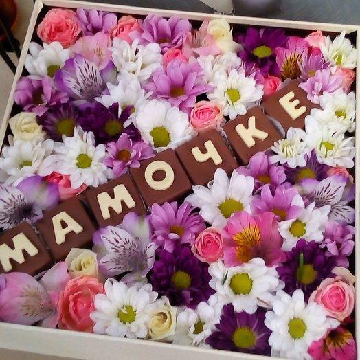 Сладкая коробочка Мамочке3