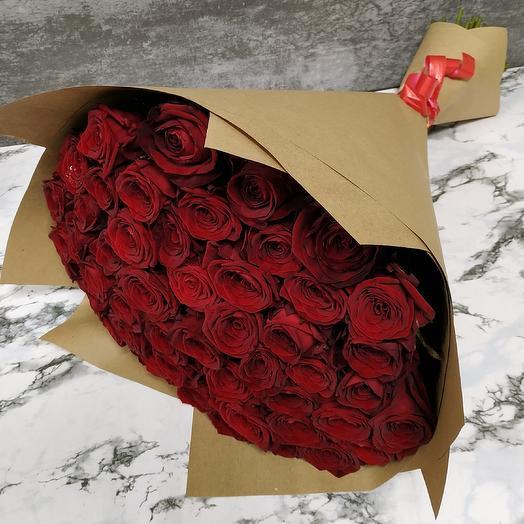 """Букет """"Милашка"""": букеты цветов на заказ Flowwow"""