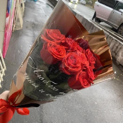Букет из 9 роз с индивидуальной надписью