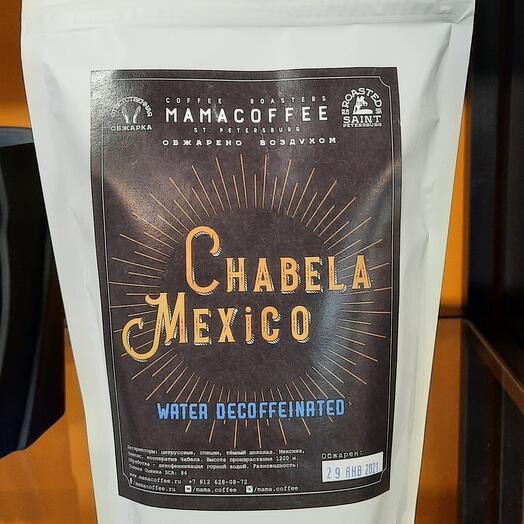 Кофе в зернах без кофеина Мексика