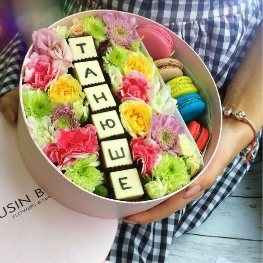 Коробочка для яркой девушки: букеты цветов на заказ Flowwow
